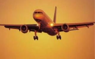BeFunky_aereo