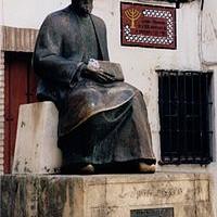 200px-Wzwz_Moses_Maimonides